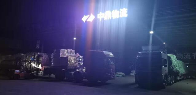 雷竞技app官网雷竞技raybet提现图片
